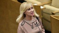 Депутат заявила обугрозах авторам закона о домашнем насилии