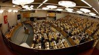 ВДуме назвали недочеты закона оповышении зарплат бюджетников