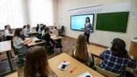 ВПетербурге учительница порезала ножницами кофту школьника