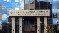 СКР заявил о 12 уголовных дел построительству «Восточного»