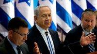 Премьеру Израиля Нетаньяху предъявили обвинения вкоррупции