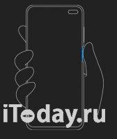 Redmi K30 получит экран с частотой обновления 120 Гц