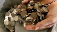 Укрепился передпадением: чтождет рубль