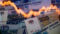 ЦБназвал основные риски дляэкономики России