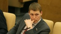 СМИ: экс-депутат Госдумы Шлегель стал гражданином Германии
