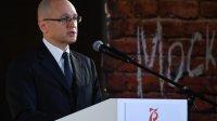 Год памяти иславы стартовал напатриотическом форуме