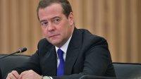 Медведев впрямом эфире подведет итоги работы правительства