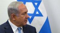 Нетаньяху поблагодарил Трампа задавление наИран