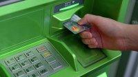 Сбербанк рассказал осамых популярных схемах кражи денег скарт