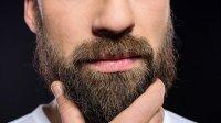 Врач предупредил обопасности бороды иусов зимой