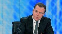 Медведев назвал препятствие длязаключения сКиевом соглашения