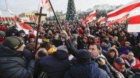 ВМинске оппозиция проводит акцию против интеграции сРоссией