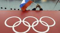 Исполком WADA отстранил Россию отсоревнований начетыре года