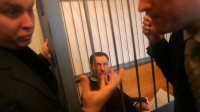 Украинского депутата судили за нападение на посольство России
