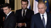 ВПариже началась встреча Путина иЗеленского
