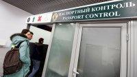 ФССП опровергла данные одесятках миллионов невыездных россиян
