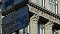 Правительство расширит план поприватизации компаний