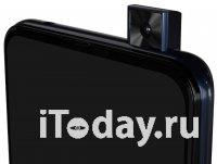 Появились официальные изображения Motorola One Hyper