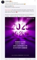 CEO Xiaomi подтвердил, что Redmi K30 будет построен на базе процессора Qualcomm