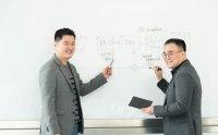 Samsung готовит кодек AI ScaleNet для передачи 8K видео
