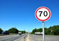 Нелегальные камеры скорости уберут с дорог России
