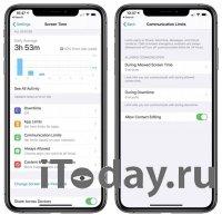 В iOS 13.3 обнаружена ошибка функции экранного времени