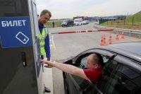 Власти одобрили штраф занеоплату проезда по платным дорогам