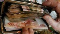 Аналитики подсчитали среднюю зарплату вРоссии за2019 год