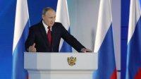 Путин внес в ГД законопроект о должности зампредседателя Совбеза