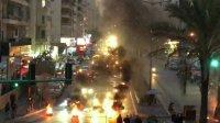 Российское посольство оказалось вэпицентре протестов вБейруте