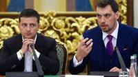 СБУ начала расследовать дело опрослушке премьера