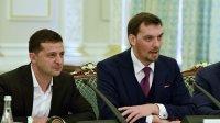 Гончарук прокомментировал отказ Зеленского принять его отставку