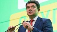 Спикер Рады прокомментировал заявление премьера об отставке