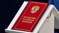 Депутаты: изменения Конституции были готовы допослания Путина