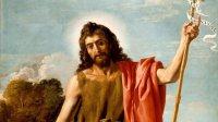 Конкурент Христа: кем насамом деле был Иоанн Креститель