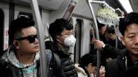 Число заболевших коронавирусом превысило вКитае 570 человек