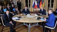 Киев взял курс на пересмотр Минских соглашений