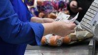 Жительница Новосибирска обманывала кассиров из-за бедности