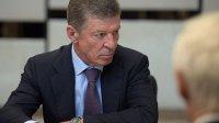 СМИ: как может измениться политика России после ухода Суркова