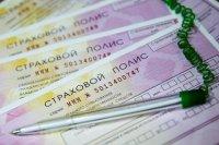 Четверть российских автомобилистов недовольны ОСАГО