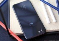 iPhone 9 будет иметь Face ID и экран больше, чем iPhone 8