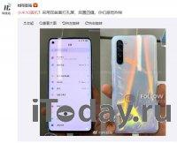 Первые «живые» фото юбилейного флагмана Xiaomi Mi 10