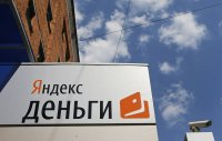 Система быстрых платежей теперь поддерживает «Яндекс.Деньги»
