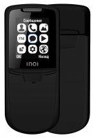 INOI перевыпустил свой премиальный слайдер 288S