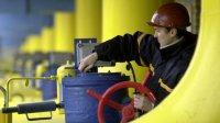 «Газпром» в три раза сократил транзит газа через Украину