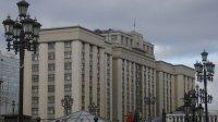 ВГосдуму внесен законопроект о«народном бюджетировании»