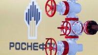 Белый дом допустил введение новых санкций против «Роснефти»