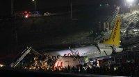 Приаварийной посадке самолета в Стамбуле пострадали 139 человек