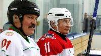 Путин иЛукашенко сыграли вхоккей заодну команду (видео)