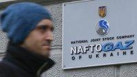 Директор «Нафтогаза» решил судиться скомпанией из-запремии